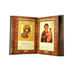 """Подарочная книга """"Великие православные праздники"""""""