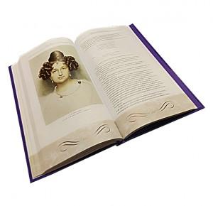 """Подарочное издание книги """"Пред мощной властью красоты"""" - иллюстрации"""