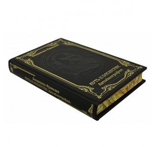 Подарочное здание книги Бенджамин Франклин. Путь к богатству. Автобиография