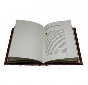 """Разворот книги """"Путь к успеху""""."""