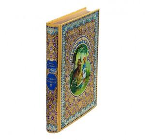 """Книга в подарок детям """"Красная Шапочка"""""""