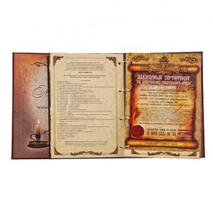 Подарочный сертификат на оформление родословной книги