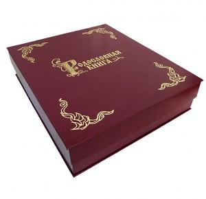 Футляр для родословной книги