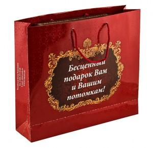 сумка к родословной книге в подарок