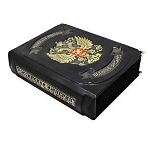 Российская Империя. История полиции подарочная книга