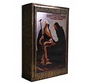 """Книга подарочная """"Русские святые. Жизнь и деяния"""""""
