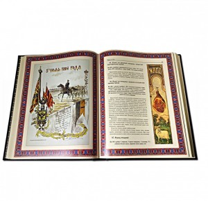 Подарочная книга Русская еда - фото 4