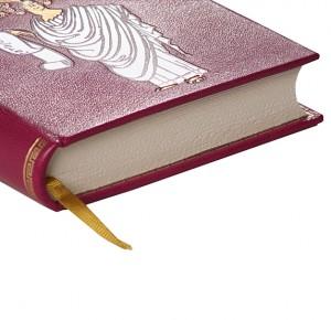 Обрез эксклюзивной книги Всеобщая история, обработанная «Сатириконом»