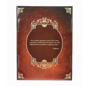 Короб для семейной летописи