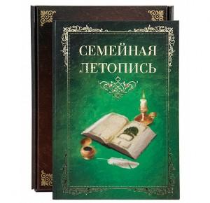 Семейная летопись (зеленая)
