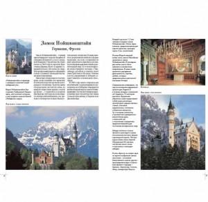 """""""Шедевры мировой архитектуры"""" подарочная книга - фото 5"""