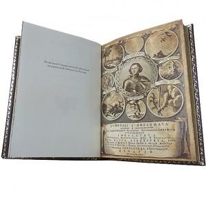 Иллюстрация из репринтного издания «Symbola et Emblemata» (Символы и эмблемата)