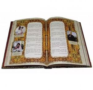 Разворот книги в кожаном переплете Сокровищница мудрости (В коробе с тайником)