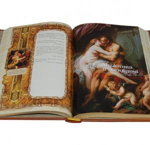 """Книга в подарок """"Сокровищница мудрости (голограф.)"""""""