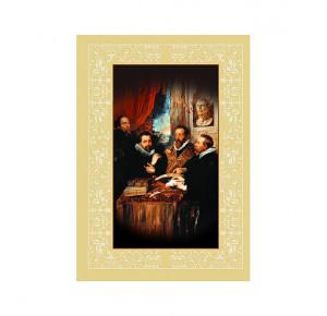 Иллюстрация к дорогой книге «Сокровищница мудрости»