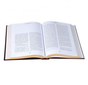 """Разворот подарочной книги """"Спецслужбы мира за 500 лет"""""""