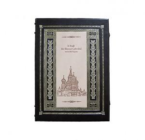 """Книга в кожаном переплете """"Покровский Собор"""" на английском языке"""