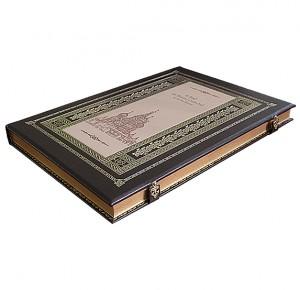 Книга в кожаном переплете Храм Василия Блаженного на Красной Площади