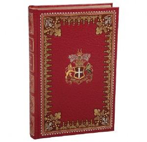 Подарочное издание книги Катриона