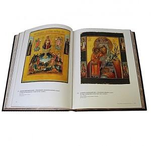 """Разворот с иллюстрациями Подарочной книги """"Святые образы"""" (в футляре-триптих)"""