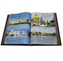 Подарочная книга 1000 лучших мест России - фото 4