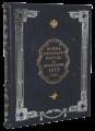 """""""Война русского народа с Наполеоном 1812 года"""" (репринтное издание)."""