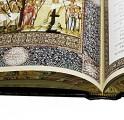"""Увеличенное изображение подарочной книги """"Евангелие"""" (в футляре триптих)"""
