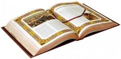 Разворот подарочной книги «Губернии Российской Империи»