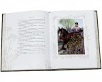 """Иллюстрация из подарочной книги """"Гранатовый браслет"""""""