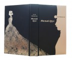 """Книга в подарок """"Милый друг"""""""