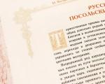 """Фото из подарочного издания книги """"Москва Первопрестольная"""""""