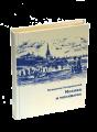 """Подарочная книга """"Москва и москвичи"""""""