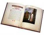 """Разворот подарочной книги """"Русские святые"""""""