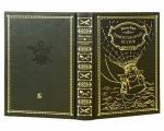 """Подарочная книга """"Таинственный остров"""""""