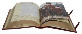 """Иллюстрация к дорогой книге """"Три мушкетера"""""""