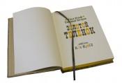 """Иллюстрации к книге в кожаном переплете """"Золотой теленок"""""""