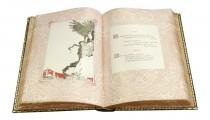 """Иллюстрации к книге в кожаном переплете """"Жизнь — ветра дуновенье"""""""
