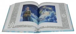 Иллюстрация из подарочного издания