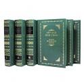 """""""Абу Али Ибн Сина (Авиценна). Канон врачебной науки"""" В пяти томах (6 книгах)"""
