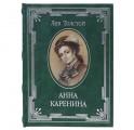 """""""Анна Каренина"""" (роман). Толстой Л.Н."""