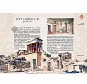 """Подарочное издание """"Античность. Большая коллекция"""" - фото 11"""