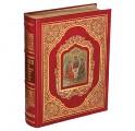 """""""Библия. Книги Священного Писания Ветхого и Нового Завета"""""""