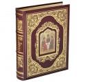 """""""Библия. Книги Священного Писания Ветхого и Нового Завета"""" коллекционное издание."""