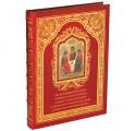"""""""Библия в миниатюрах Палеха"""" коллекционное издание."""