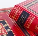 """Библиотека """"Дом Романовых"""" в 14 томах"""