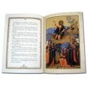 Кожаное Евангелие в красках Палеха