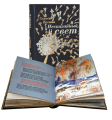 """Книга в кожаном переплете """"Несказанный свет"""" С. Есенин"""