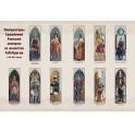 Иллюстрации к подарочной книге Германия. XV–XVII века. Фото 1