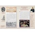 Иллюстрации к подарочной книге Германия. XV–XVII века. Фото 5