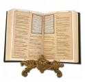 Коран в кожаном переплете - фото страниц
